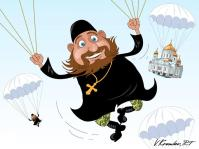 Parachuting Priest