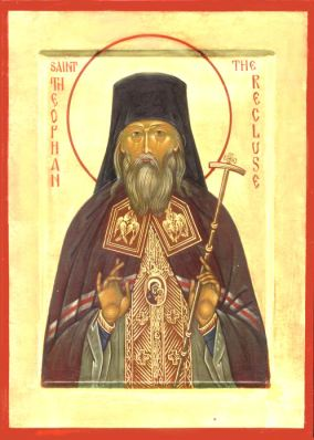 St. Theophan