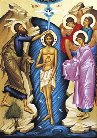 holy-theophany